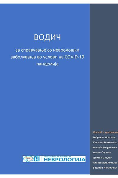 Vodic-COVID-19